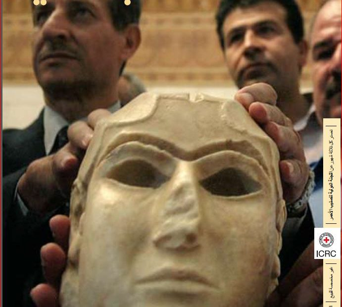 الإنساني 47: حماية التراث الثقافي للشعوب.. حماية للهوية الإنسانية