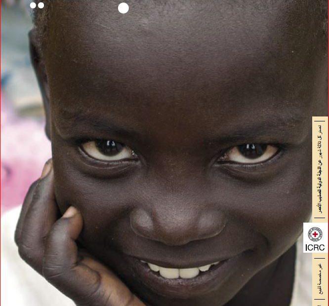 مجلة الإنساني 30 (شتاء 2005): السودان… بلد واعد وحضارة متجذرة