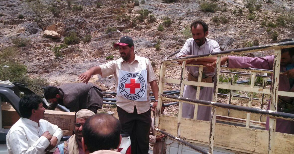 يوم في حياة اللجنة الدولية للصليب الأحمر: علي الحليلي من اليمن يتحدث عن عمله