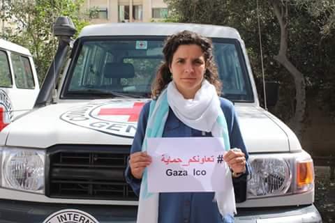 البسمة عندما تجعل غزة وطني الثاني