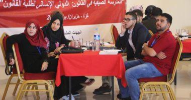 كأس العالم في روسيا وكأس القانون الدولي الإنساني في غزة
