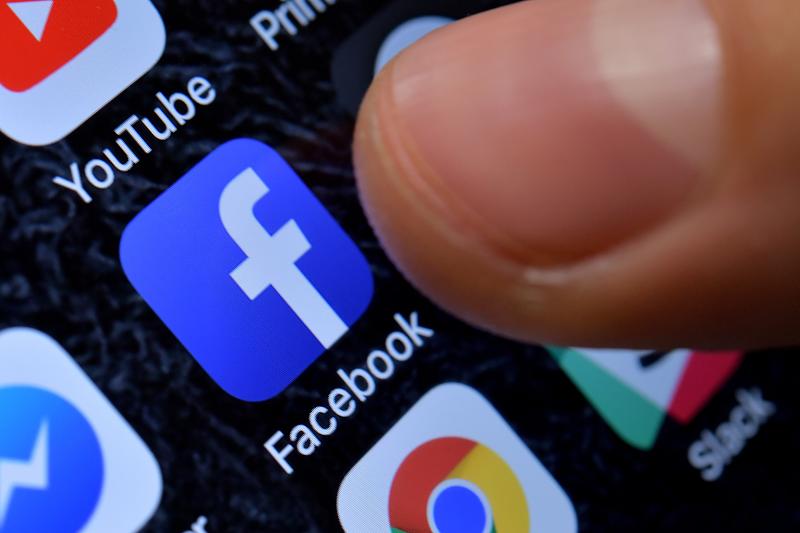 العدد 58 من الإنساني…شبكات التواصل الاجتماعي..ذواتنا المتمددة