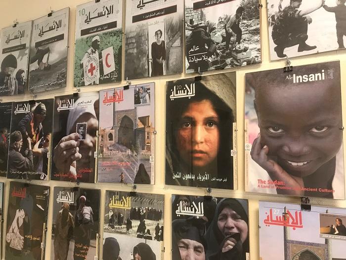 تاريخ مجلة «الإنساني» كما تحكيه الأغلفة