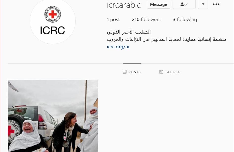 اللجنة الدولية تطلق حسابًا باللغة العربية على منصة انستغرام