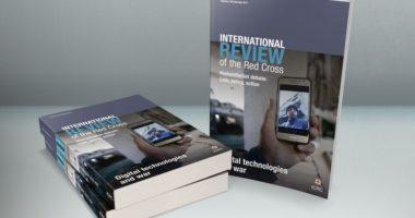 عدد جديد من المجلة الدولية للصليب الأحمر: التقنيات الرقمية والحرب