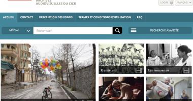 Archives audiovisuelles