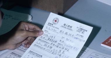 Chine continentale et Taïwan : réunion d'un frère avec sa famille (1987-1988)