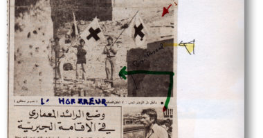 Liban : 40 ans après le début de la guerre, souvenirs de deux délégués du CICR