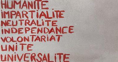 L'impartialité humanitaire : venir en aide à tous, sans distinction