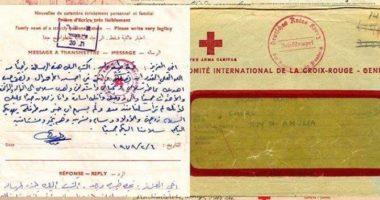 Le «Message Croix-Rouge», l'outil historique de remise en contact des personnes séparées par un conflit armé (ou une catastrophe naturelle)