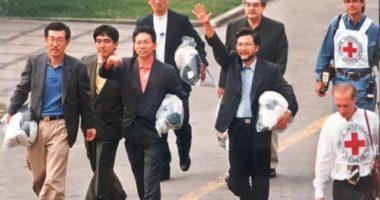 Pérou, 1996: illustration du rôle du CICR lors d'une prise d'otages
