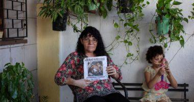 Brésil : 79 000 nouveaux cas de disparitions signalés en 2019