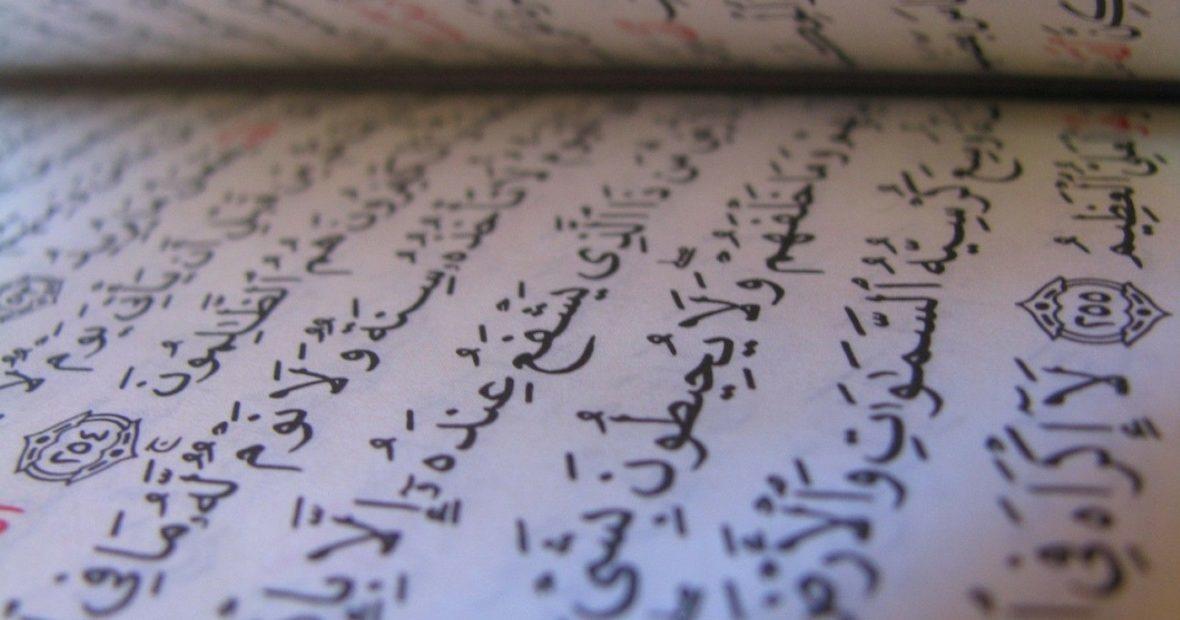 Les religions, vecteur important de diffusion du droit international humanitaire