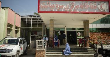 Afghanistan : le CICR lance un appel urgent à ses donateurs