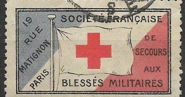 La saga des organisations «Croix-Rouge française» et de leurs président(e)s