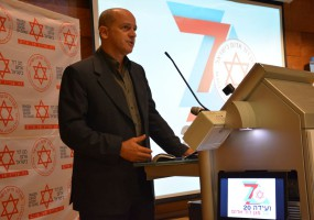 Jacques de Maio speaks at the Magen David Adom's 20th General Assembly