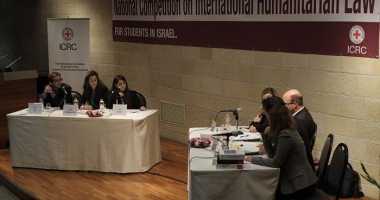 2015 International Humanitarian Law (IHL) Competition in Israel