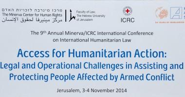 הכנס התשיעי השנתי של מרכז מינרבה וה-ICRC במשפט הומניטרי בינלאומי