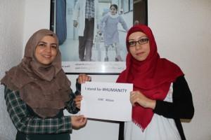 GZ Saeda Ghada- Humanity AR1
