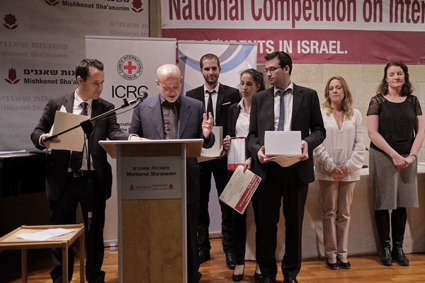 The Hebrew University of Jerusalem to represent Israel in International IHL Competition