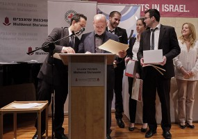 Ready, set, go… The 2016 Jean-Pictet Competition was launched in France
