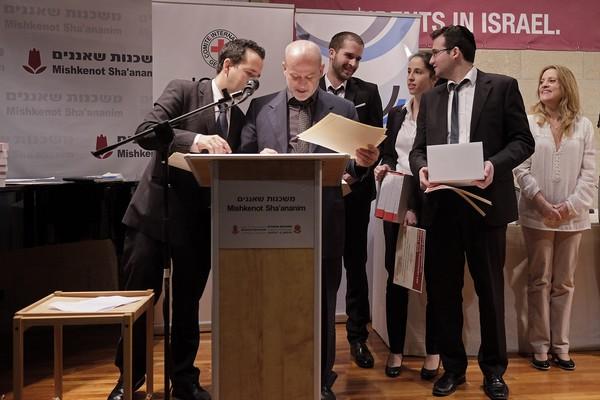 הקבוצה הזוכה מהאוניברסיטה העברית בירושלים: אשר רוטנברג, שני דן וגל כהן