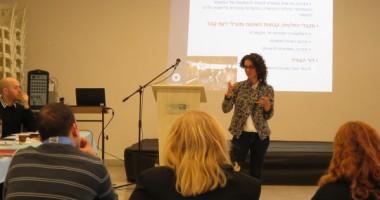 הסמינר השנתי של הוועד הבינלאומי של הצלב האדום והאגודה לזכויות האזרח נפתח השבוע בתל אביב