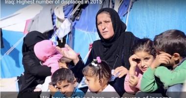 עיראק: מספר העקורים הגבוה ביותר בעולם בשנת 2015