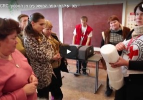 Ukraine: ICRC helps schools affected by conflict