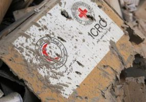 Syria: Attack on humanitarian convoy is an attack on humanity