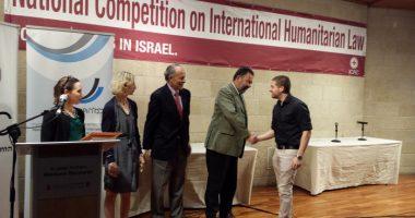 אלבום תמונות: התחרות הארצית העשירית למשפט הומניטרי בינלאומי