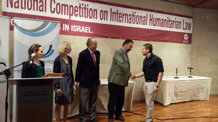 international humanitarian law essay competition Emerging challeneges in the relationship between international humanitarian law and international human past winners cannot submit essays in future competitions.