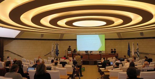 Legal experts from around the world gathered at the 11th Annual Minerva-ICRC conference on IHL