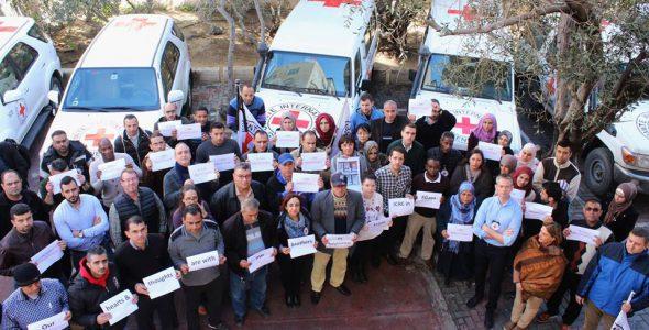 התנועה הבינלאומית של הצלב האדום והסהר האדום עומדת מאוחדת: אנחנו #NotATarget