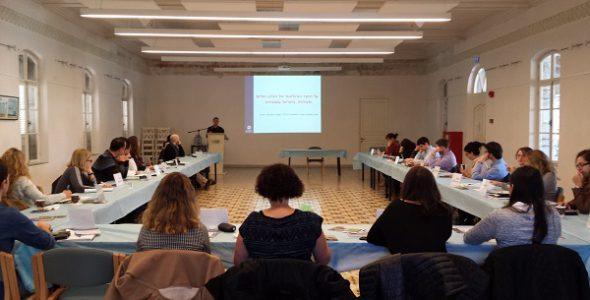משפט הומניטרי בינלאומי: החלה ההכשרה השנתית למשפטנים