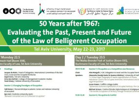 50 Years after 1967: The 12th Annual Minerva-ICRC Conference