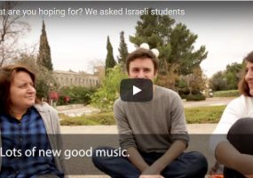 What are you hoping for? We asked Israeli students