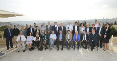 The 13th Minerva/ICRC conference on IHL (photo gallery)