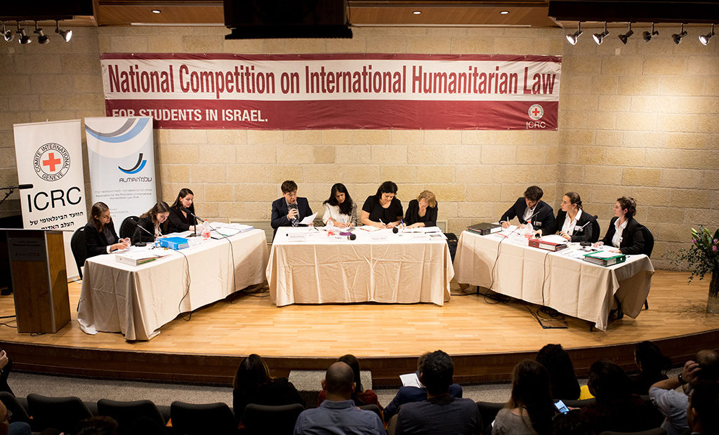 2019 IHL competition for Israeli students