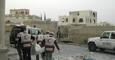 Yaman: Rumah Sakit Tak Luput dari Aksi Kekerasan