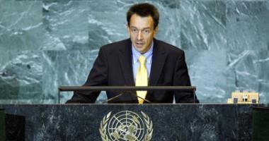 ICRC Tunjuk Presiden Baru