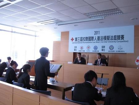 Hong Kong: Kompetisi Pengadilan Semu Hukum Humaniter ke-10  untuk Kawasan Asia-Pasifik
