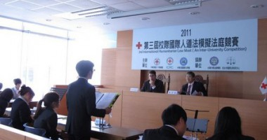 12th Red Cross International Humanitarian Law Moot