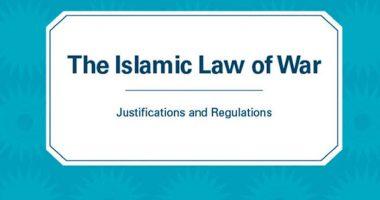 Islam dan Hukum Humaniter Internasional: Selayang Pandang
