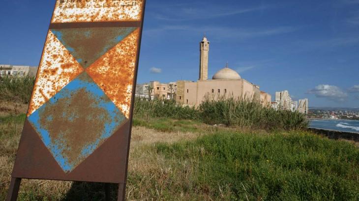 5 poin yang perlu kita tahu tentang perlindungan benda budaya pada waktu konflik bersenjata