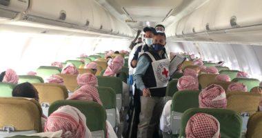 Update tentang pembebasan tahanan dalam konflik di Yaman
