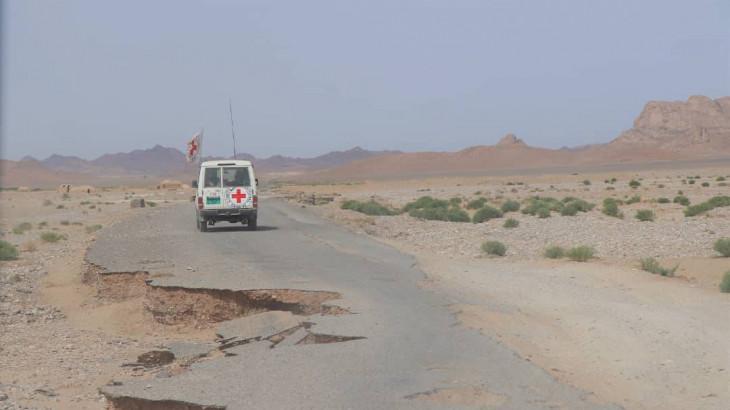 Pernyataan ICRC tentang situasi di Afghanistan