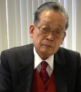 Mr Sadao Yamamoto was born in 1931 and was 14 years old when the atomic bomb was dropped on Hiroshima on 6 August 1945.