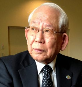 Mr Yoshiro Yamawaki was 11 years old when the atomic bomb was dropped in Nagasaki. In 2010 he was appointed as a Special Communicator for a World without Nuclear Weapons by the Japanese government.