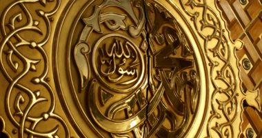 IHL and Islam: An overview